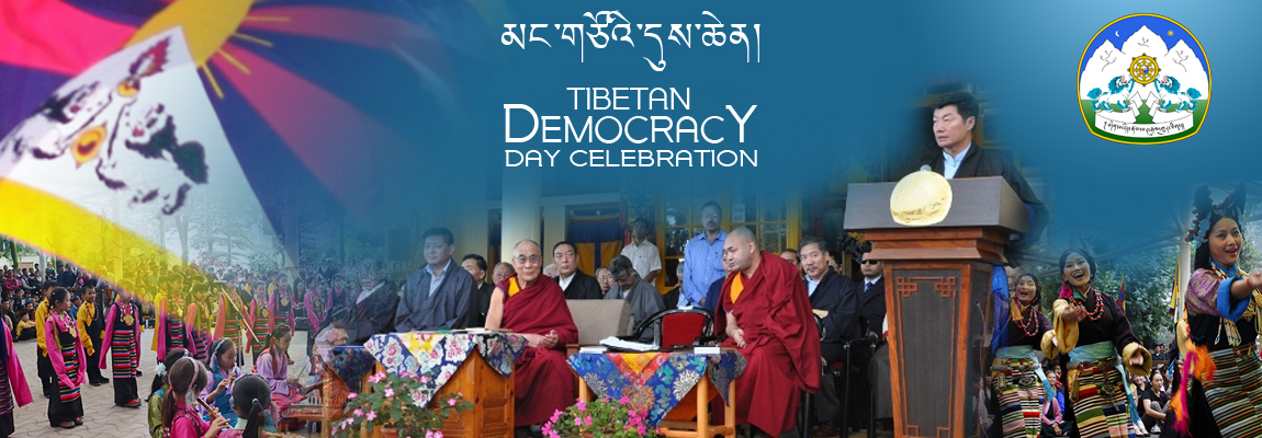 Live Webcast: the 55th Anniversary of Tibetan Democracy Day on Sept. 2, 2015