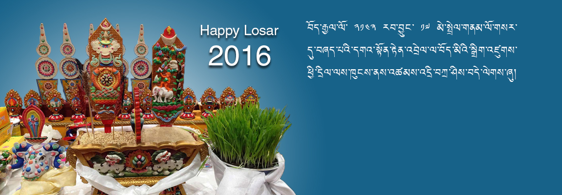 TibetTV wishes you a happy Tibetan Losar